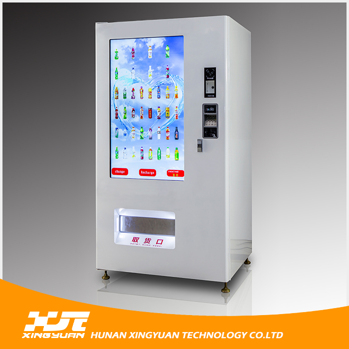 High technology media vending machine