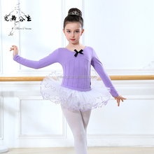 Princess Style Classical Long Sleeve Satin Bow Dance Dress For KIds