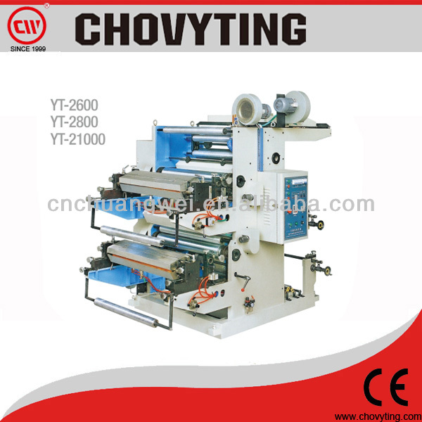 Flexographic ink roller printing machine