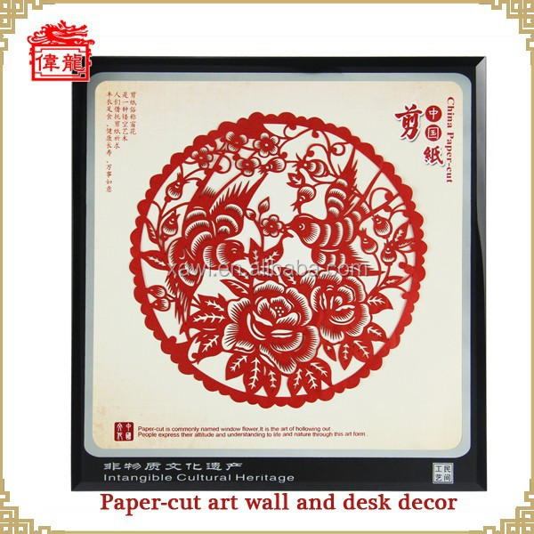 Art craft hotel decorative wall art paper art framed AK303