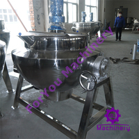 Industry Sanitary Double Jacketed Kettle with stirrer