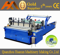 Automatic Small Type Embossed Rewinding Toilet Paper Making Machine