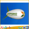 Hot sale advertising zeppelin airship,helium balloons,airship for sale