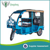 Bengal Differential transmission electric three wheeler for passenger