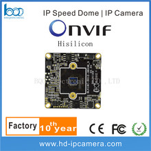 HD Hisilicon 1.3MP Security Digital IP Camera CCTV Module