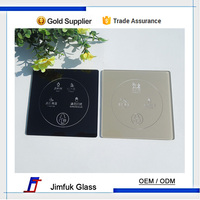 High Quality Custom Smart Glass Tempered