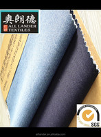 good and cheap polyester cotton spandex denim fabric