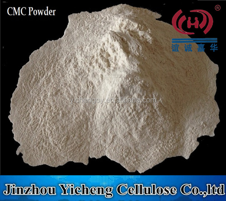High Viscosity Industrial Chemicals Pure Powder Carboxymethyl Cellulose CMC For Sale