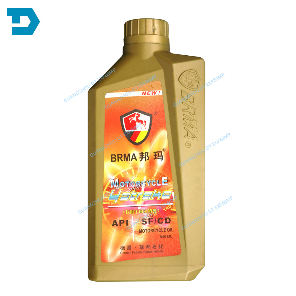 CD MOTOR OIL CD API SAE MOTORCYCLE ENGINE OIL