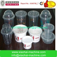HAS VIDEO cup lid thermoforming machine for Paper Cup,Plastic Cup,All kinds of Cover