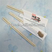 Flavored Blunt Wrap Logo Chopsticks