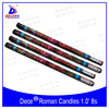 /product-detail/1-0-8s-roman-candles-60427329285.html