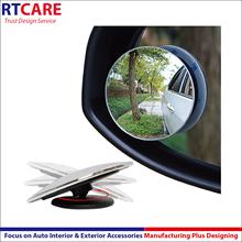 Car blind spot mirror with sticker
