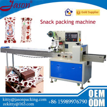 Automatic Pillow Bag Muffins mooncake Flow Packing Machine