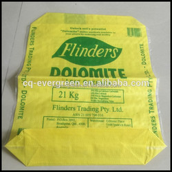 CHINA FACTORY PRICE woven Plastic Material and Accept Custom Order pp bags/bopp bags
