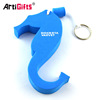 Wholesale cheap eva foam floatable keychain with custom logo