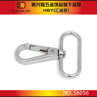 pull handle luggage Metal Accessories Parts of Dog Swivel Snap Hook