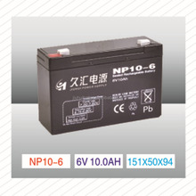 6V10AH rechargeable battery lead acid battery for security alarm system