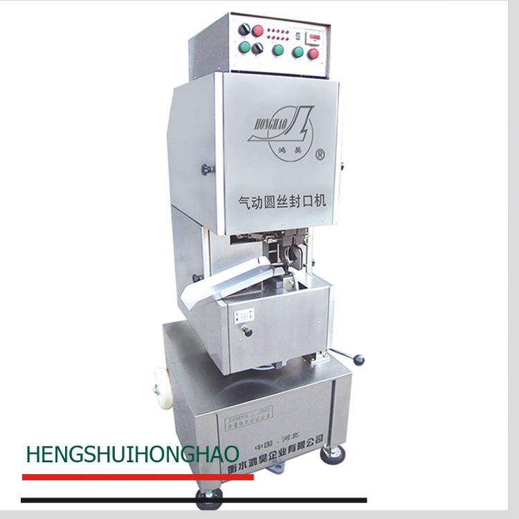 pneumatic double aluminum wire sausage clipping machine