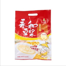 Different size printing pouch /Hot sale soybean milk powder packaging bags