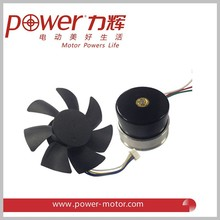 12V dc brushless motor PBL-3830012 for electric fan motor