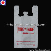 plastic shopping bags manufacturers in China