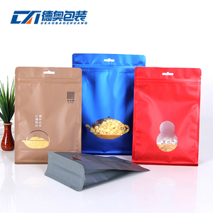 Aluminum Foil Material and Heat Seal Sealing & Handle Retail Paper Bag Stand Up Zippered aluminum foil laminated paper for Food