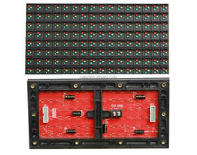 wholesale 256*128mm 16x8 HUB40 HUB75 outdoor rgb full color p16 led display module