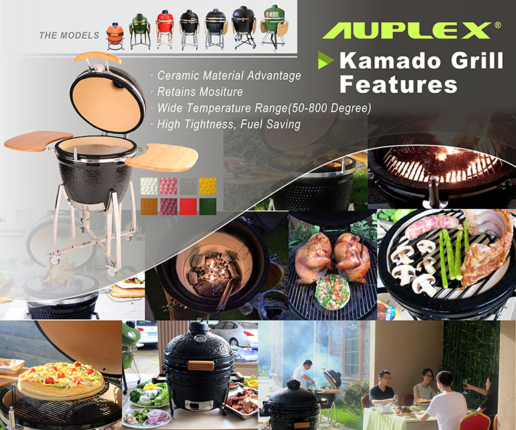 18 Inch Auplex Kamado Grills Backyard Furniture