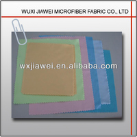 Printing logo eyeglass microfiber cleaning cloth
