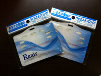 Reair Individual Virus Blocker (Made in Japan)