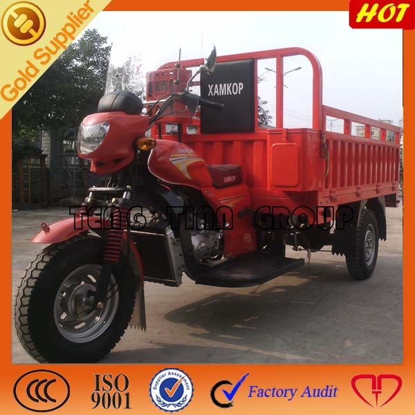 2014 new hot sell cargo tricycle/high quality three wheel motorcycle