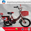 Wholesale best price fashion factory high quality children/child/baby balance bike/bicycle gas powered dirt bike for kids