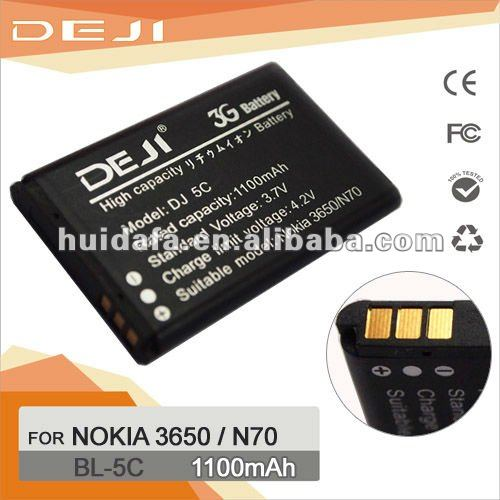 cheap price high quality mobile phone battery for nokia bl-5c 12000mah