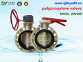 polypropylene wafer butterfly valve gear type for water pipes supply