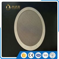 alibaba china fine coffee stainless steel pressure disc filter steel extruder screen mesh