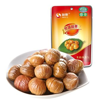 Ready to Eat Healthy Snacks Nuts --Nautral sweet and soft taste