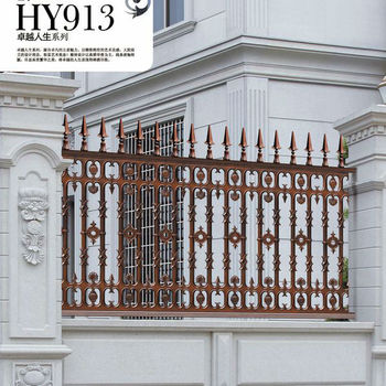 Europe Style aluminum outdoor garden fence HY-913