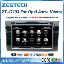 800*480 HD digital touch screen car gps navigator for Opel Zafire/Vectra/Astra car multimedia with car navigation GPS DVD AM/FM