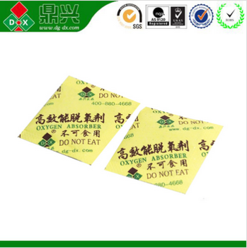 Food packaging oxygen absorber long term storage