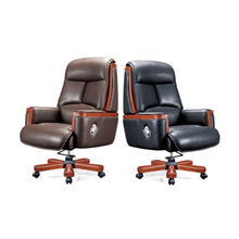 High End Italian Upholstered Leather Recliner Office Chair Big Boss Chair