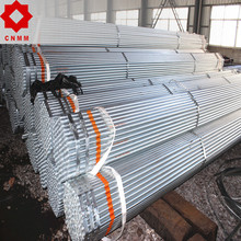 hot dipped galvanized steel pipe/tupe