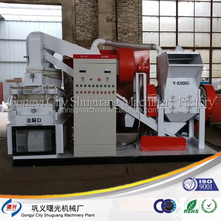 Hot sell dry separation type scrap cable wire stripping copper recycling equipment machinery