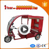 Hot selling three wheeler motorcycle for wholesales