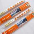 Bamboo Disposable Round Chopsticks OPP Packing