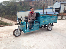 China manufacturer import used car 3 wheel electric bicycle price