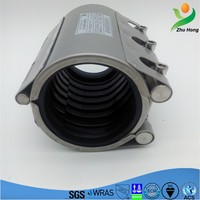 RCH Model Staub Universal Coupling/Tube Connection/Stainless Steel Pipe Repair Fitting Clamp
