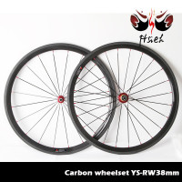 chinese 700c*38m Carbon road bike DT Hub wheels