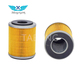 Generator Diesel Engine Oil Filter A15-10120102 HB00-14-302 For Chery Qiyun 1.6