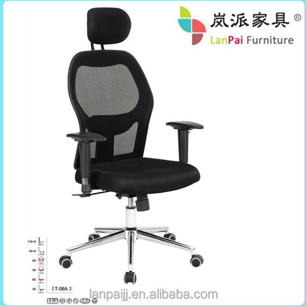 office table and chair, modern mesh chair LP-T06A